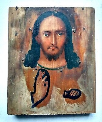 Antique Orthodox Icon Jesus Christ Russian Empire Hand Painted Board 13x10.5cm