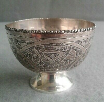 Set of 6 Vintage Egyptian 900 Silver Cairo Handcrafted Islamic Footed Wine Cups
