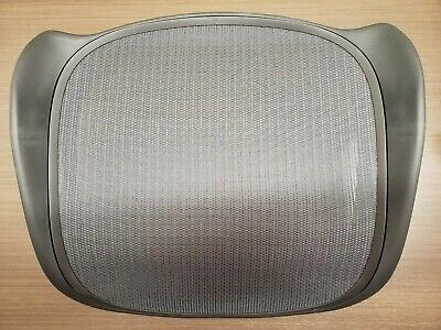 Herman Miller New Aeron Seat Pan Size B New