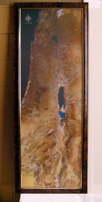 Holy Land Satelite Map : Framed in Stained Wood (outer) and Brass (inner)