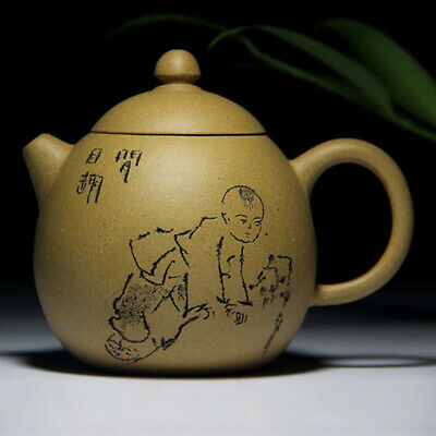 Handmade Yixing Zisha Teapot *Chinese Purple Clay Dragon Egg Pottery Tea Pot