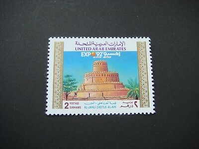 United Arab Emirates 1992 Expo 92 2d value MNH SG 373 Cat £3.00
