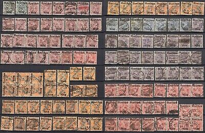 Lot Germany, DR, used, MIXED CONDITION, combine shipping 08