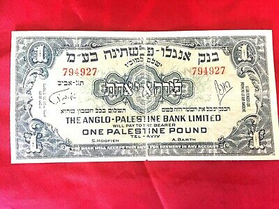 Currency 1948 Anglo Palestine Banknote Israel 1 Pound F-Vf Low Ser No Pref  Note