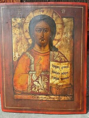 Antique 19th Century Large Russian Icon Christ Pantocrator