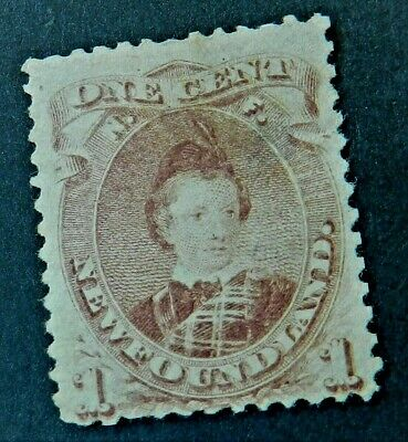 Canada Newfoundland 1871 1 cent Unused No Gum SG 35