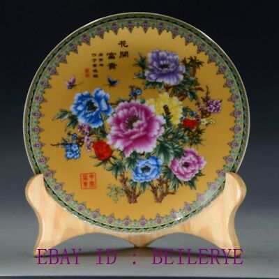 Chinese Famille Rose Porcelain Hand-painting Peony Plate W Qing Qianlong Mark