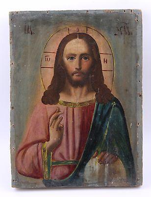 Antique Icon Jesus Christ with sphere Orthodox Russian Empire Wood 238x180mm