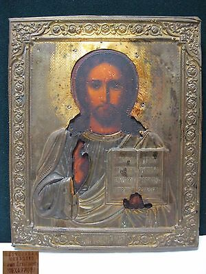 Antique Icon The Jesus Christ Orthodox Russian Empire Brass Wood 265x215mm