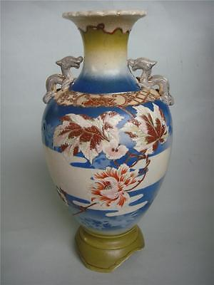 Antique Oriental Vase Floral - Dragons Design Asian Chinese Porcelain Antiques
