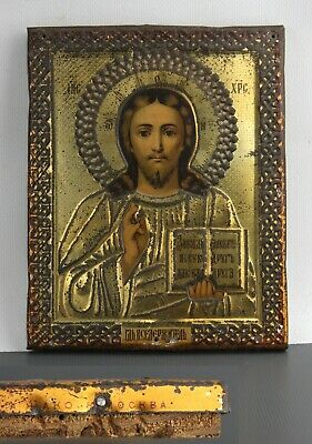 Jako Icon Jesus Christ Pantocrator Orthodox Russian Empire metal 178x140mm