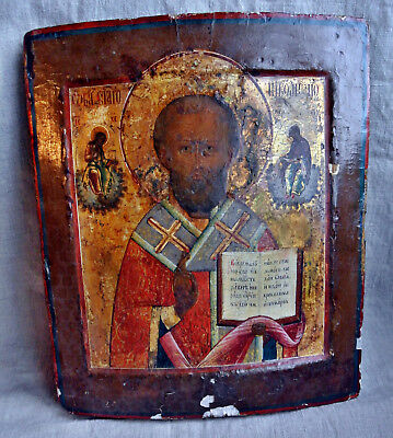 Saint Nicholas Antique Russian Orthodox Icon 19th cen., Николай Чудотворец икона