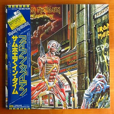 "Iron Maiden – Somewhere In Time LP+7"" S33-1003 Japan Special Edition mit OBI"