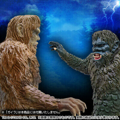 "PREMIUM BANDAI War Of The Gargantuas 7"" Tall SANDA & GAIRA PVC Figure Set TOHO"