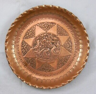 Persian / Middle Eastern Repousse Copper Wall Plate. Fine Ornate Florals & Birds