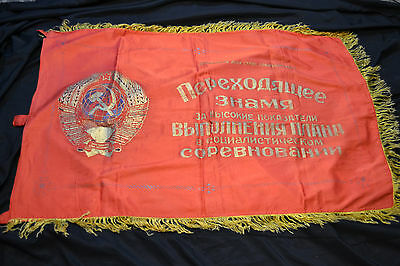 Nice Antique Silk Soviet Russian Ussr Red Banner Political Flag Coat Of Arms