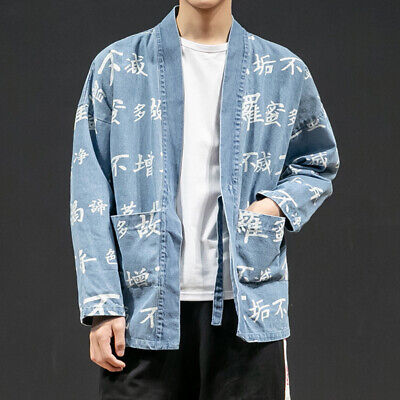 140f4ccd7 MEN DENIM JAPANESE Kimono Jacket Retro Coat Outwear Chinese Cardigan Casual  Tops
