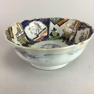 Japanese Porcelain Snack Bowl Kashiki Tea Ceremony Vtg Arita Floral Gold  PT481