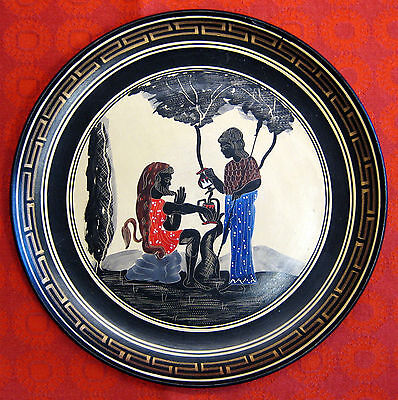 Vintage Greek Antique Style Wall Plate - Heracles & Athene - Hand Painted
