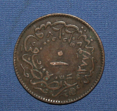 Antique Ottoman Turkish 1277 AH 10 Para Copper Coin