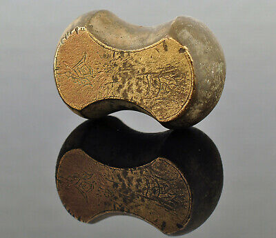 Opium weight, 10 Liang bronze weight, China (Qing), late 19th / early 20th c.