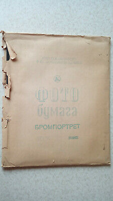 USSR Vintage B&W Glossy Photo Paper Bromportret 20 sheets 24x30cm Expired