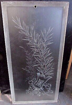 Antique Etched Glass Victorian French Door Pane Panel Salesmans Sample #10