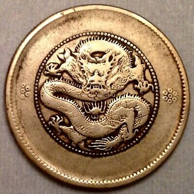 - China ND Yunnan Province 50 Cents Silver Imperial Dragon Coin Y 257