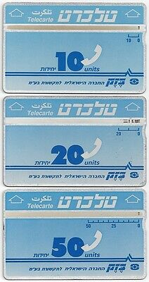Bezeq Israel First series TELECARTE 10,20,50 Units Telecards Phonecards