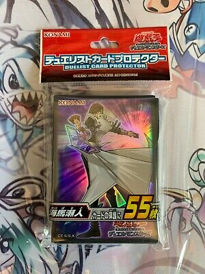 Yu-Gi-Oh Kaiba/'s Majestic Collection-COMBO Card Case+A4 FOLDER+50-Sleeves /& Mat