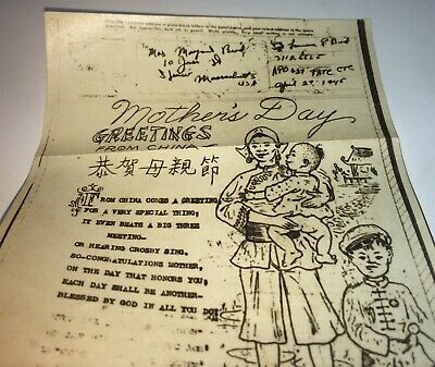Rare Antique American WWII V Mail Mother's Day From China Cartoon Holiday Letter