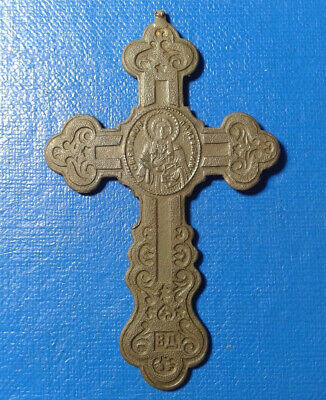Ancient Bronze Cross.