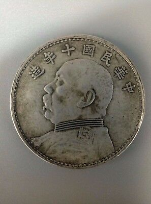 1921 Republic Of China Fat Man silver plated Dollar Coin collection