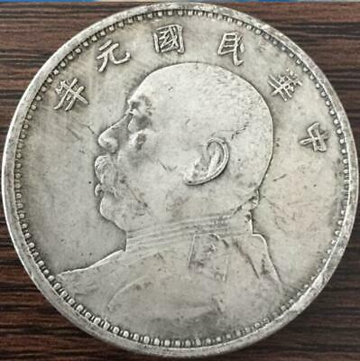 Republic Of China yuan year Fat Man silver plated Dollar Coin collection