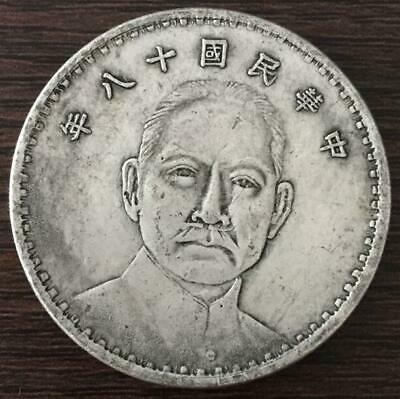 Republic Of China 18 years Fat Man silver plated Dollar Coin collection