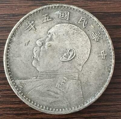 Republic Of China 5 years Fat Man silver plated Dollar Coin collection
