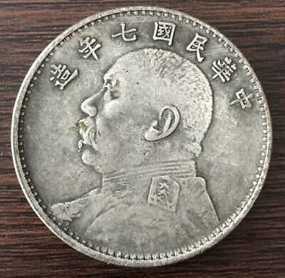 Republic Of China 7 years Fat Man silver plated Dollar Coin collection