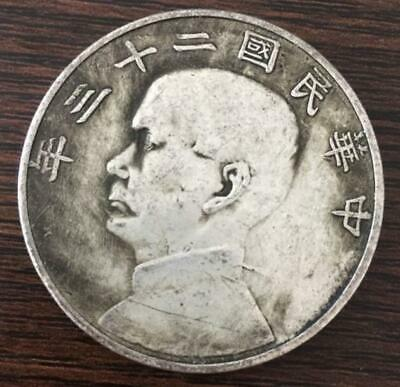 Republic Of China 23 years Fat Man silver plated Dollar Coin collection
