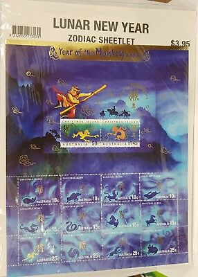 Lunar New Year of the Monkey 2004 Australia Post Stamp Pack Zodiac Sheetlet