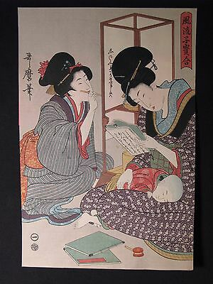 Japanese woodblock print by Utamaro of Two Woman and Child