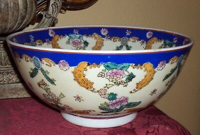 Beautiful Vintage Old Chinese Paisley & Floral Polychrome Enamel Porcelain Bowl