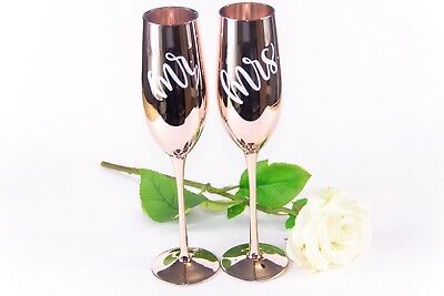Rose Gold Personalised Champagne Flute Glass | Wedding | Bridesmaid | Hen Party