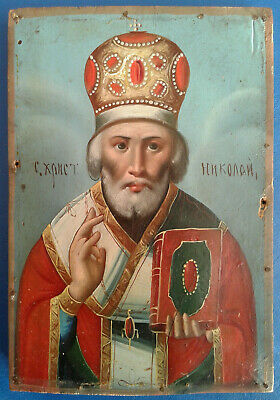 Antique Orthodox Icon 18-19th century. Saint Nicholas.