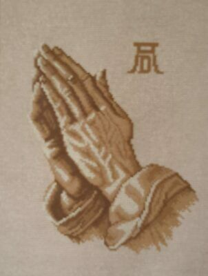 Praying Hands (Small)  - Printed Tapestry