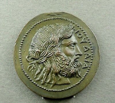 French, Bronze Medal. Man Face, Greek, Greece, Antique, Coin.
