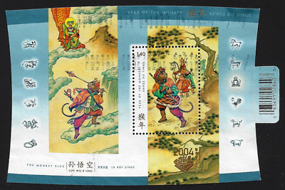 Canada Souvenir sheet Overprtd Chinese/Lunar New Year of the Monkey #2016a 30066