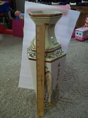 """Large TAIWANESE/CHNESE  Vase 20"""" Tall 8"""" Wide"""