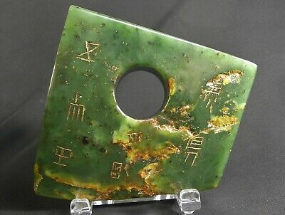 RARE! Ancient Chinese Ritual Jade Battle Axe Head w/ 7 Characters & Translation!