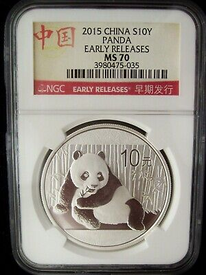 2015 China Panda 10 Yuan NGC MS70 Early Releases 1 Ounce Silver Coin SALE!