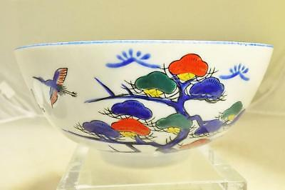 Vintage Porcelain Japanese Rice Bowl Peking East Collection Marked